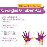 logos_kfh_160x160_georges-gruber_