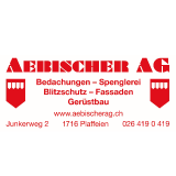 logos_website_160x160_aebischer-ag