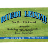 logos_website_160x160_ruedi-leiser
